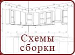 Мягкая мебель производства Белоруссии - Пинскдрев