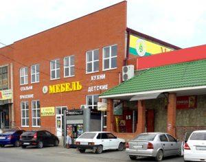 абинск редактированное фото